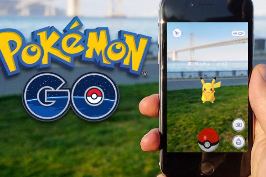 How To Make An App Like Pokemon Go